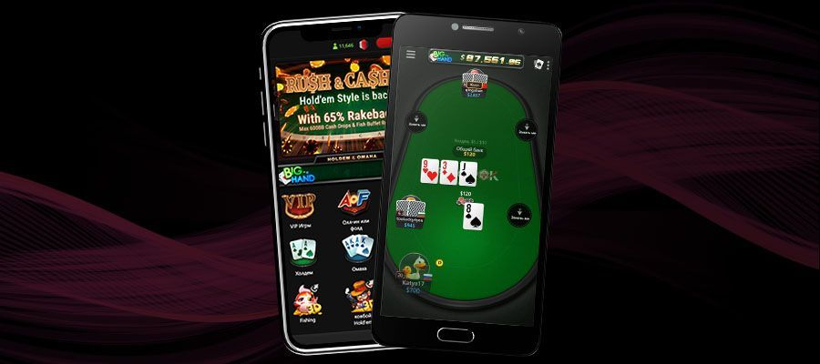 Installing poker games on your phone