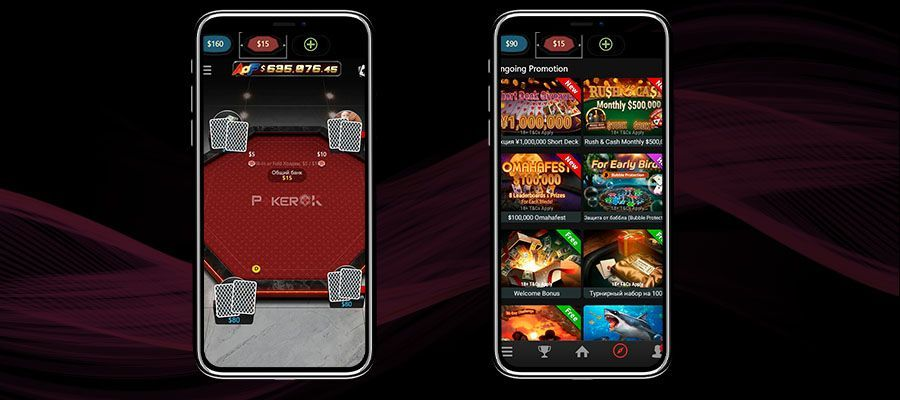 Poker for iPhones